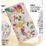 美人百花,付録雑誌,2017年10月号付録