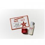VOCE, 2017年,11月号,付録,SK-Ⅱ, 豪華コスメセット,雑誌付録,2017年9月23日発売